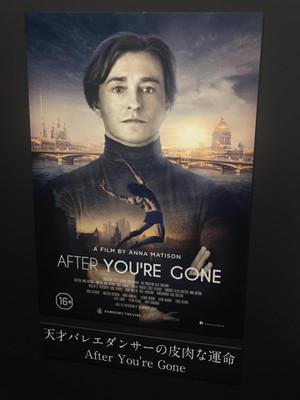 Afteryouregone