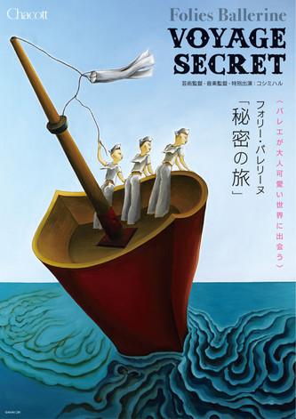 Voyagesecret_key_2