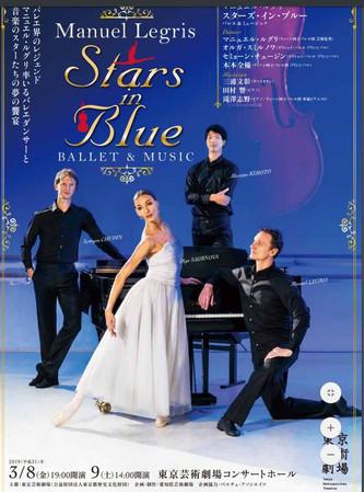 Stars_in_blue