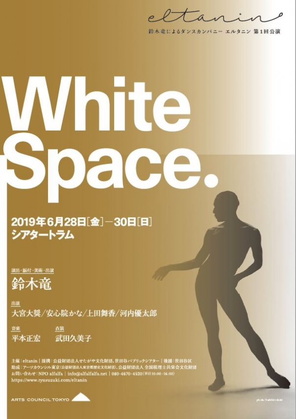 White-space